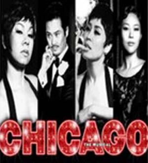 The Musical Chicago filled with a Fascinating Story