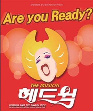 """Hedwig And the Angry Inch"" finally comes to Masan."