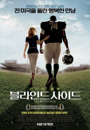 Movie of Movies, The Blind Side