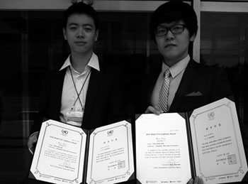 CWNU's students award the first prize in 'Model UN Conference'