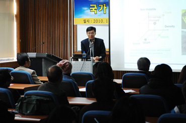 Seoul National University  Prof. Noh Tae-Won's Special Lecture in Physics