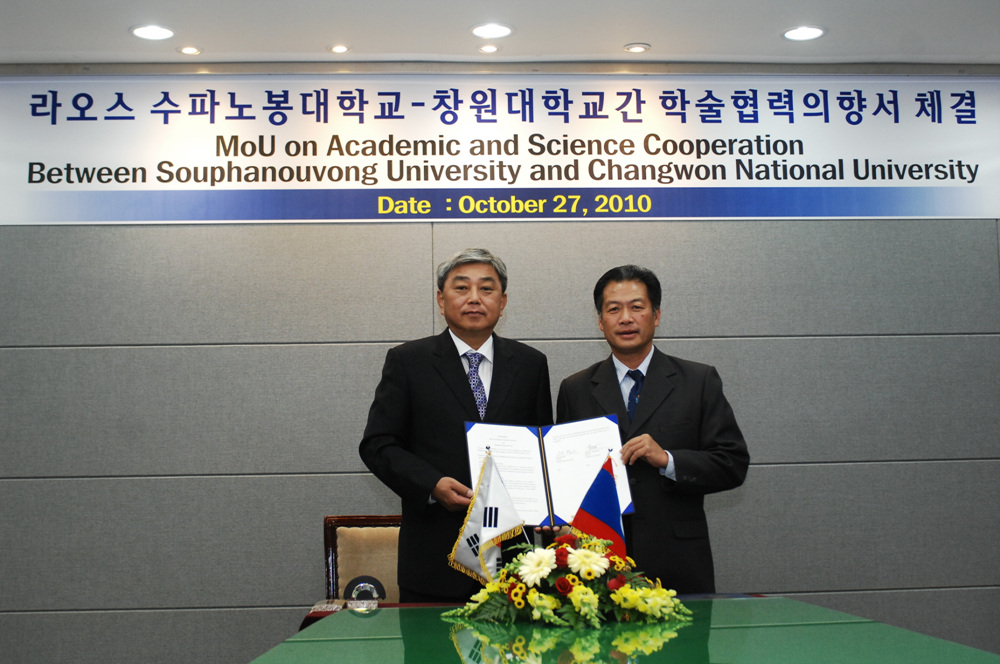 CWNU's exchange agreement with Laotian university