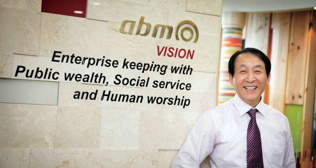 The ABM GREENTECH, a Company Making Social Happiness