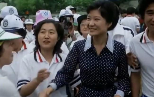 The relationship between President Park and Soon-Sil Choi