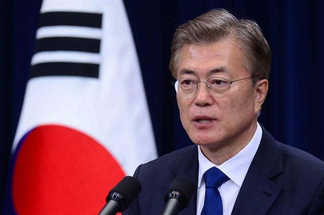 The 19th President of the Republic of Korea