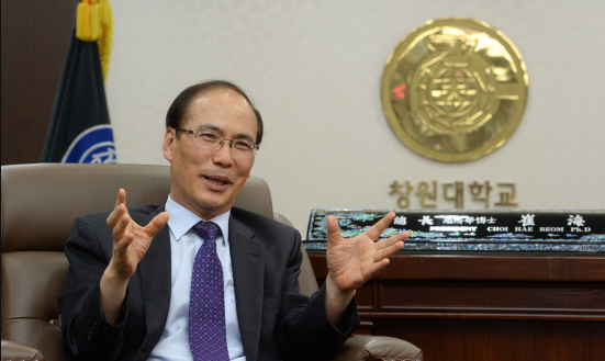 Choi Hae-beom, The president who has loved Changwon University more than Anyone for Four Years.