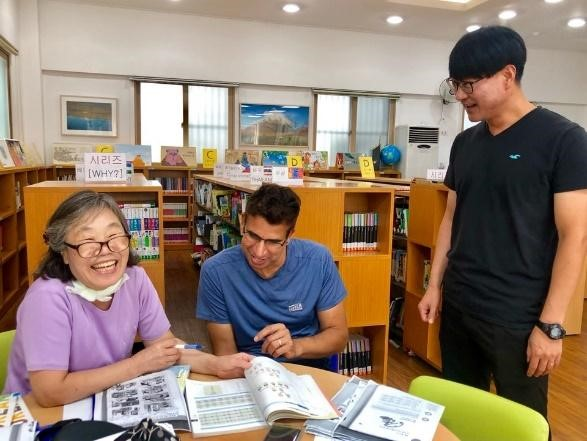 Introducing the Gyeongnam Migrant Community Center!