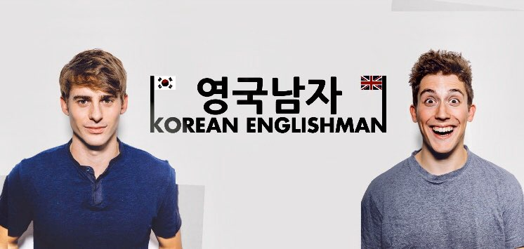 YouTubers Invite People to Learn about Korea