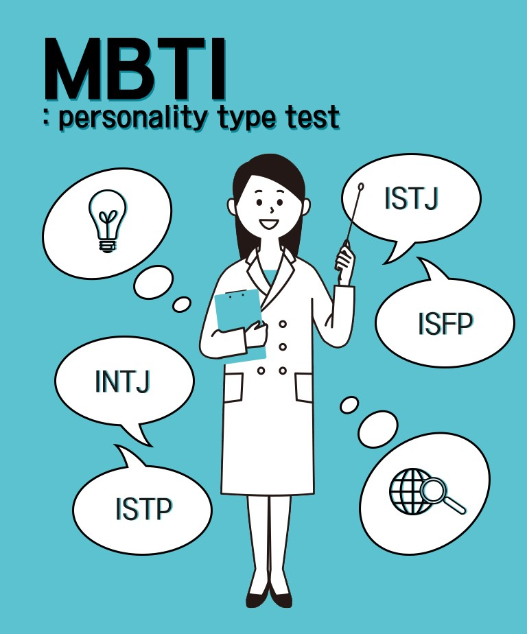How Accurate is the MBTI Personality Test?