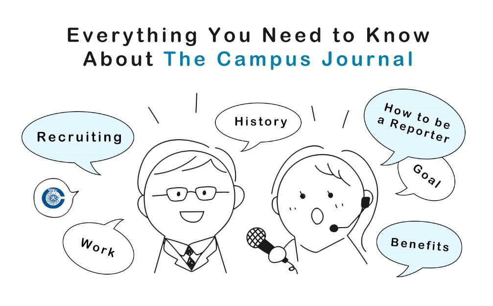 Everything You Need to Know About The Campus Journal