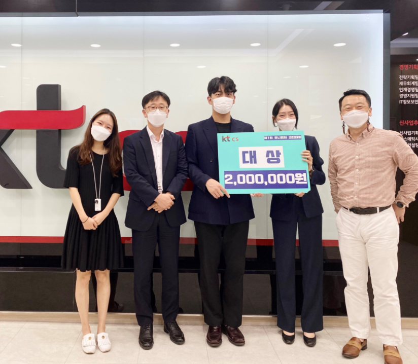 CWNU Student, Lee Hyun-joo, Wins Grand Prize in KT CS Uni-Venture Competition
