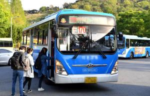 The reorganization Gimhae-Changwon bus seating system