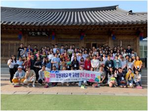 What Did International Students Do in Jeonju for 1 Night and 2 Days?