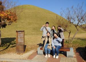 Beautiful Korea: Exploring Korean Cultural Heritage