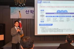 Changwon National University to Establish a New Department of Smart Manufacturing Convergence